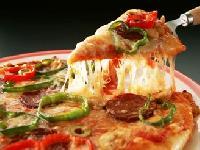 Nejrychlejší pizza